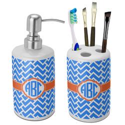Zigzag Ceramic Bathroom Accessories Set (Personalized)