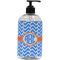 Zigzag Plastic Soap / Lotion Dispenser (Personalized)
