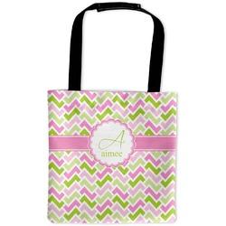 Pink & Green Geometric Auto Back Seat Organizer Bag (Personalized)