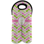 Pink & Green Geometric Wine Tote Bag (2 Bottles) (Personalized)
