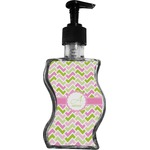 Pink & Green Geometric Wave Bottle Soap / Lotion Dispenser (Personalized)