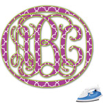 Clover Monogram Iron On Transfer (Personalized)