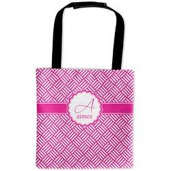 Square Weave Auto Back Seat Organizer Bag (Personalized)