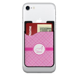 Hashtag Cell Phone Credit Card Holder (Personalized)