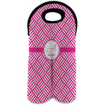 Square Weave Wine Tote Bag (2 Bottles) (Personalized)