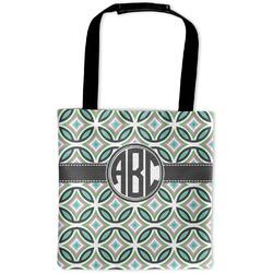 Geometric Circles Auto Back Seat Organizer Bag (Personalized)