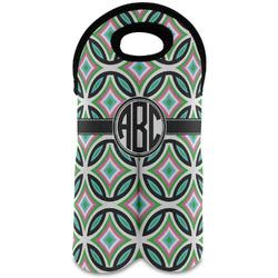 Geometric Circles Wine Tote Bag (2 Bottles) (Personalized)