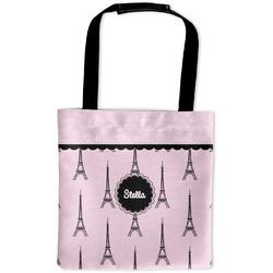 Paris & Eiffel Tower Auto Back Seat Organizer Bag (Personalized)