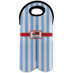 Firetruck Wine Tote Bag (2 Bottles) (Personalized)