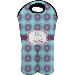 Concentric Circles Wine Tote Bag (2 Bottles) (Personalized)