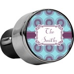 Concentric Circles USB Car Charger (Personalized)