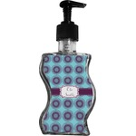 Concentric Circles Wave Bottle Soap / Lotion Dispenser (Personalized)