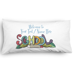Welcome to School Pillow Case - King - Graphic (Personalized)