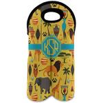 African Safari Wine Tote Bag (2 Bottles) (Personalized)
