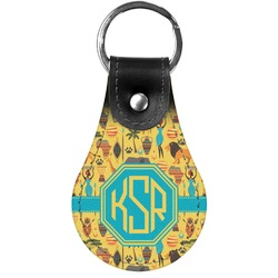 African Safari Genuine Leather  Keychain (Personalized)