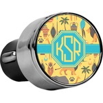 African Safari USB Car Charger (Personalized)