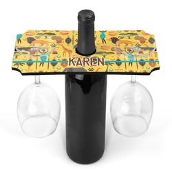African Safari Wine Bottle & Glass Holder (Personalized)