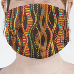 Tribal Ribbons Face Mask Cover (Personalized)