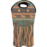 African Lions & Elephants Wine Tote Bag (2 Bottles) (Personalized)