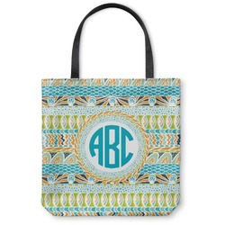 Abstract Teal Stripes Canvas Tote Bag (Personalized)
