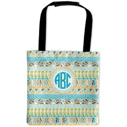 Abstract Teal Stripes Auto Back Seat Organizer Bag (Personalized)