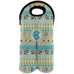 Abstract Teal Stripes Wine Tote Bag (2 Bottles) (Personalized)
