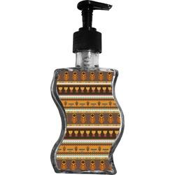 African Masks Wave Bottle Soap / Lotion Dispenser
