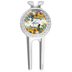Sunflowers Golf Divot Tool & Ball Marker (Personalized)