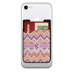 Ikat Chevron 2-in-1 Cell Phone Credit Card Holder & Screen Cleaner (Personalized)