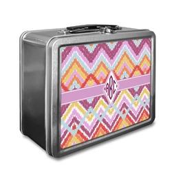 Ikat Chevron Lunch Box (Personalized)