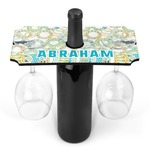 Teal Circles & Stripes Wine Bottle & Glass Holder (Personalized)