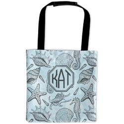 Sea-blue Seashells Auto Back Seat Organizer Bag (Personalized)