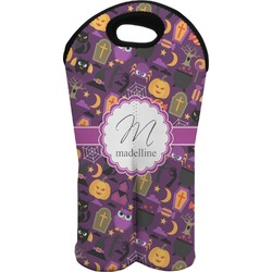 Halloween Wine Tote Bag (2 Bottles) (Personalized)