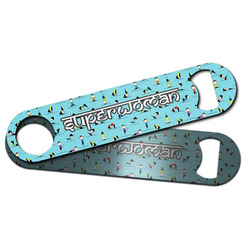 Yoga Poses Bar Bottle Opener w/ Name or Text