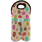 Easter Eggs Wine Tote Bag (2 Bottles) (Personalized)