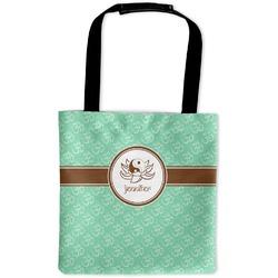Om Auto Back Seat Organizer Bag (Personalized)