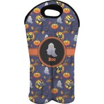 Halloween Night Wine Tote Bag (2 Bottles) (Personalized)