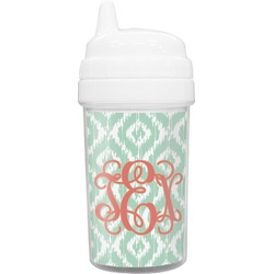Monogram Sippy Cup (Personalized)