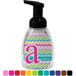Colorful Chevron Foam Soap Dispenser (Personalized)