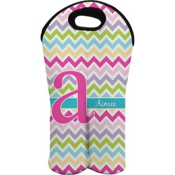 Colorful Chevron Wine Tote Bag (2 Bottles) (Personalized)