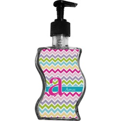 Colorful Chevron Wave Bottle Soap / Lotion Dispenser (Personalized)