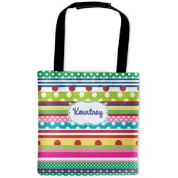 Ribbons Auto Back Seat Organizer Bag (Personalized)