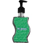 Equations Wave Bottle Soap / Lotion Dispenser (Personalized)