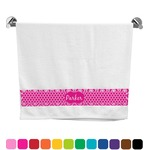Moroccan & Damask Bath Towel (Personalized)