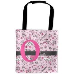 Princess Auto Back Seat Organizer Bag (Personalized)