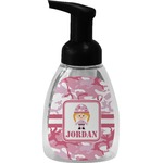 Pink Camo Foam Soap Dispenser (Personalized)