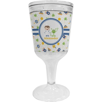 Boy's Space Themed Wine Tumbler - 11 oz Plastic (Personalized)