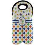 Boy's Space & Geometric Print Wine Tote Bag (2 Bottles) (Personalized)