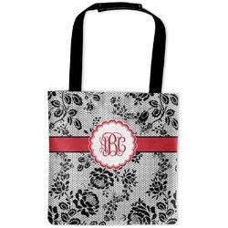 Black Lace Auto Back Seat Organizer Bag (Personalized)
