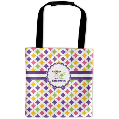Girls Astronaut Auto Back Seat Organizer Bag (Personalized)